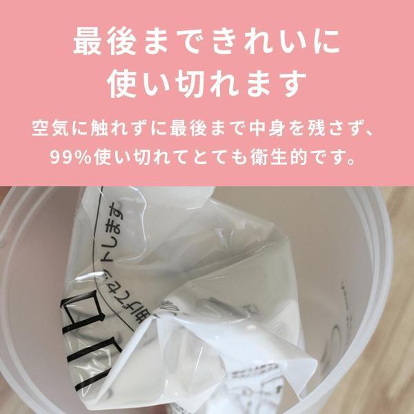 オールインワン 保湿 オールインワンゲル 430g 敏感肌 化粧水 美容液 アクアモイスチャーゲル エアレスカートリッジs430 専用ポンプセット 肌まる|hadamaru|05