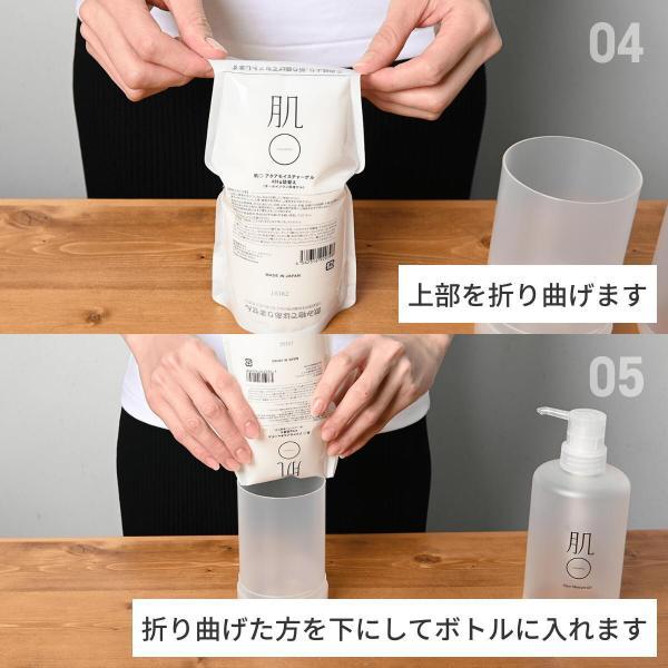 ヒト型セラミド配合 化粧水 美容液 オールインワン 大容量 アクアモイスチャーゲル エアレスカートリッジs430専用ポンプセット 肌まる|hadamaru|08