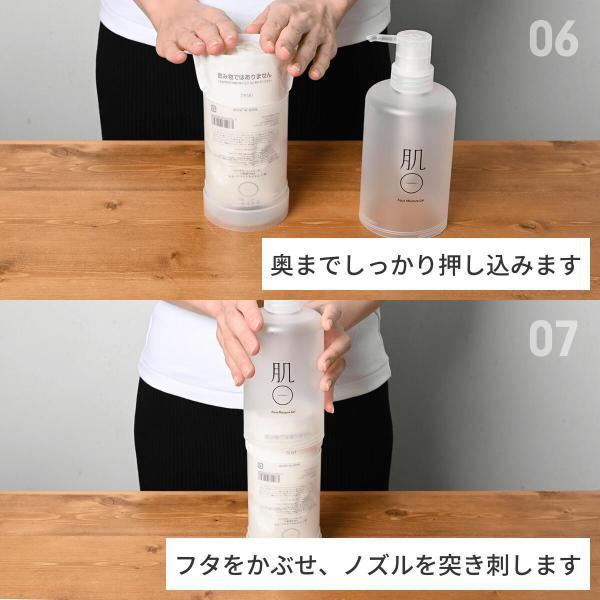 ヒト型セラミド配合 化粧水 美容液 オールインワン 大容量 アクアモイスチャーゲル エアレスカートリッジs430専用ポンプセット 肌まる|hadamaru|09