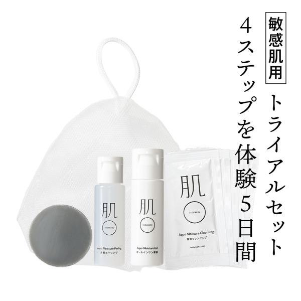 スキンケア お試しセット 1週間トライアルセット 洗顔石鹸&オールインワンゲル&ピーリング 肌まる|hadamaru