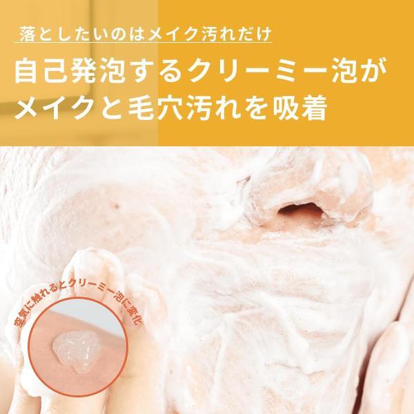 1週間トライアルセット 洗顔石鹸&保湿ピーリング&オールインワンゲル 敏感肌 サンプル お試し|hadamaru|07