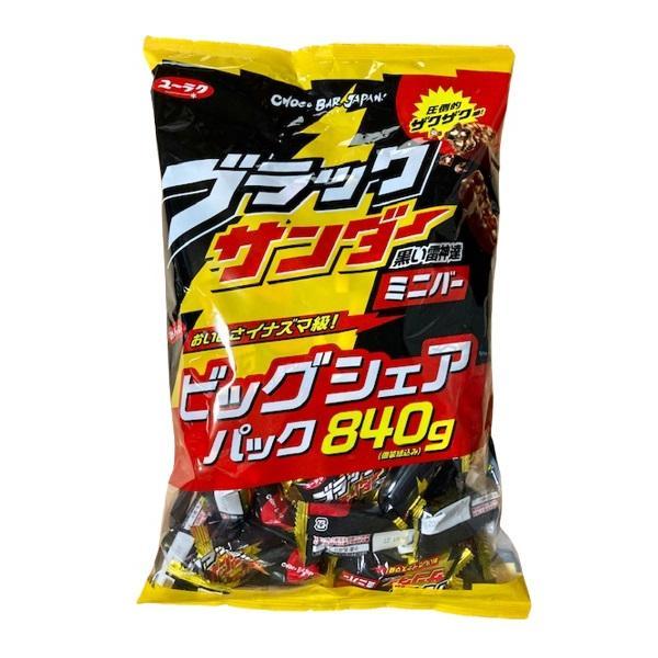 ブラックサンダー チョコレート 840g 大容量 配る用 業務用 カークランド コストコ お菓子