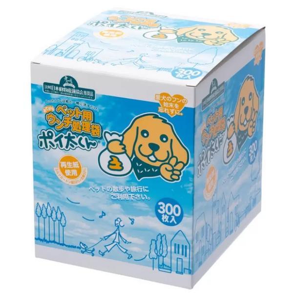 ペット用ウンチ処理袋 ポイ太くん 300枚  犬 猫 ドック キャット コストコ カークランド