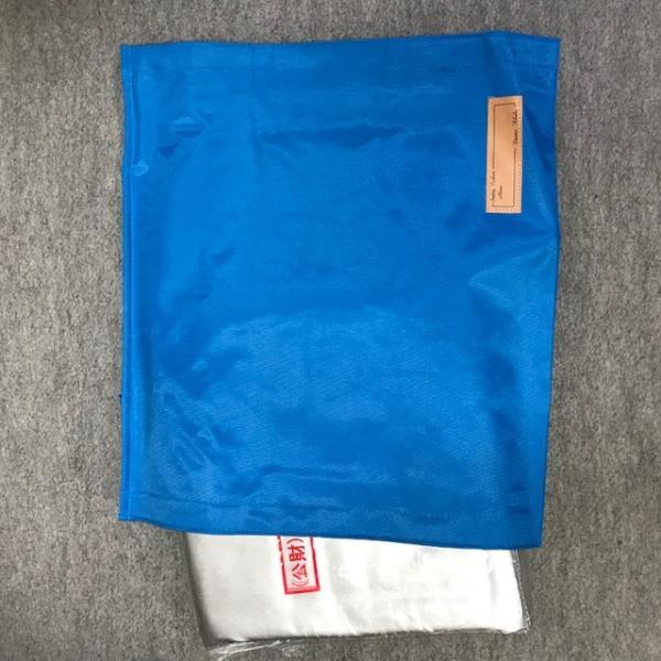 防災頭巾カバー(アルミ加工専用背掛け)|hafuya