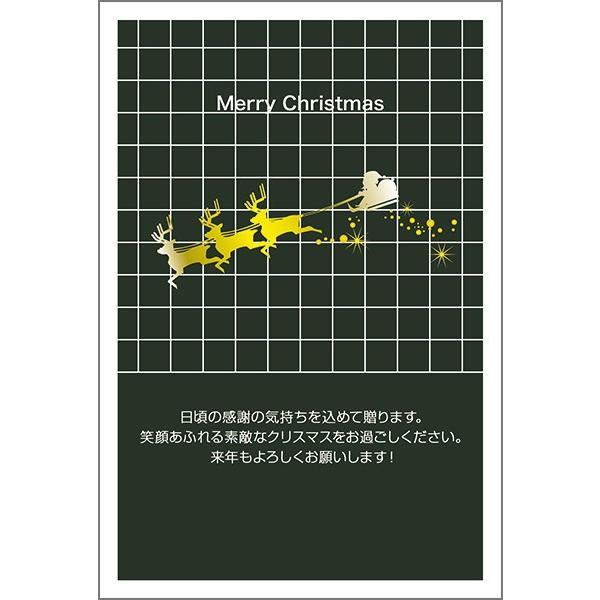 10枚  クリスマスカード Xmas はがき ハガキ 葉書 ポストカード XS-08