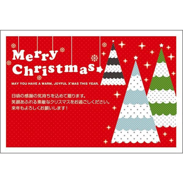 官製10枚  クリスマスカード Xmas はがき ハガキ 葉書 ポストカード XS-13