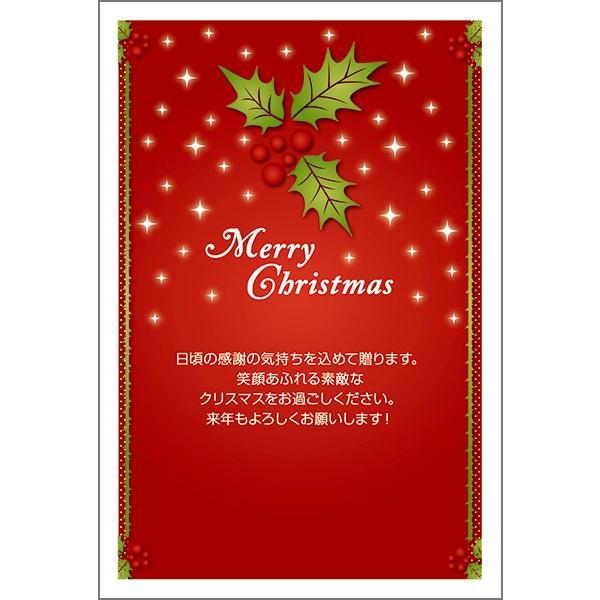 官製10枚  クリスマスカード Xmas はがき ハガキ 葉書 ポストカード XS-15