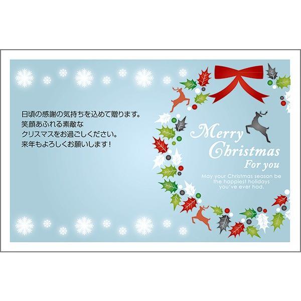 10枚  クリスマスカード Xmas はがき ハガキ 葉書 ポストカード XS-16