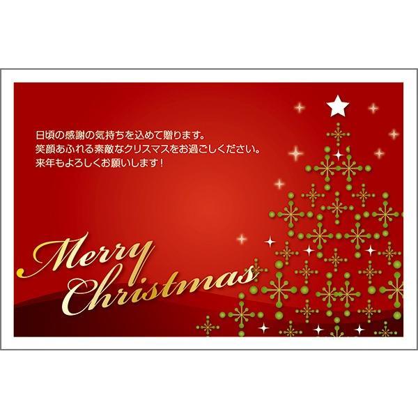 10枚  クリスマスカード Xmas はがき ハガキ 葉書 ポストカード XS-20