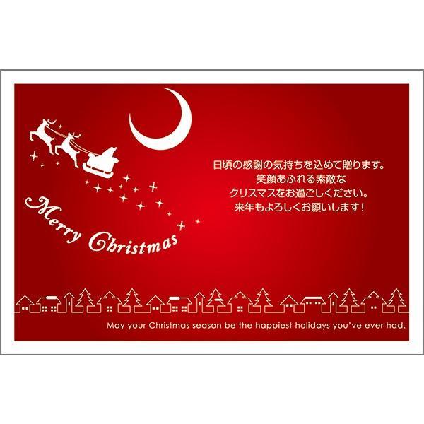 10枚  クリスマスカード Xmas はがき ハガキ 葉書 ポストカード XS-30