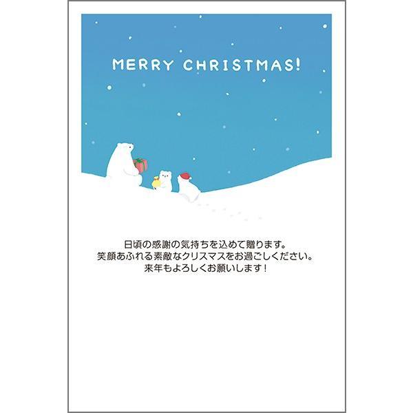 官製10枚  クリスマスカード Xmas はがき ハガキ 葉書 ポストカード XS-80
