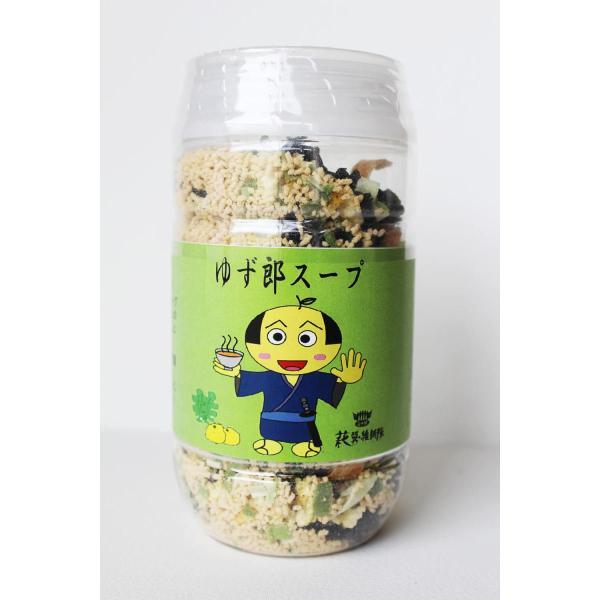 まぜご飯の素とスープのセット [維新隊]ゆず郎スープ×2 & 海来飯 ×3|hagi-life|03