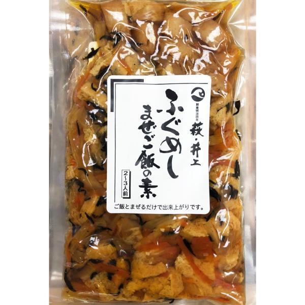 【井上商店】海鮮まぜご飯3種(ふぐ・ちりめん・あなご)&ふぐ味噌汁(白味噌仕立) hagi-life 02