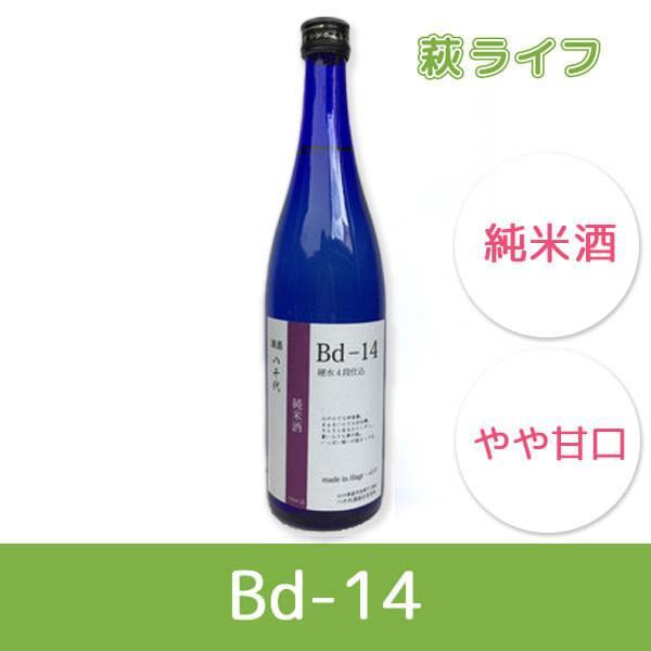 八千代酒造 Bd-14純米酒(四段仕込) 720ml