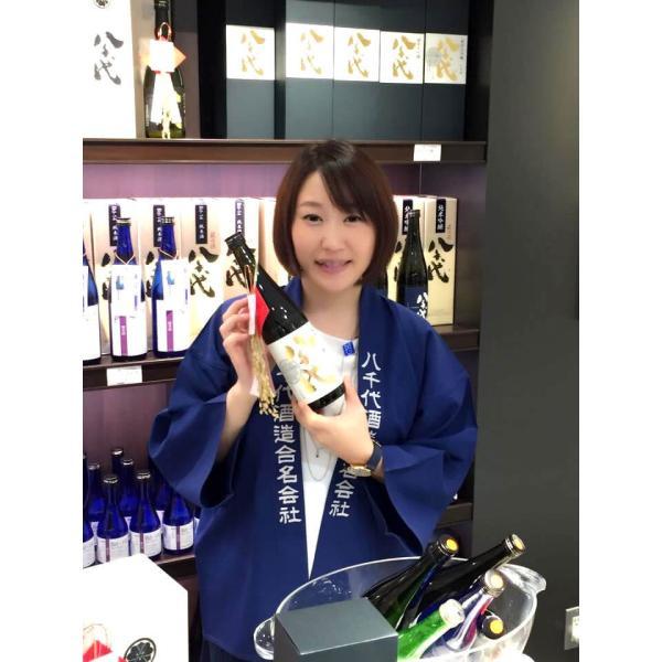 Bd-14純米酒(四段仕込) 720ml hagi-life 03