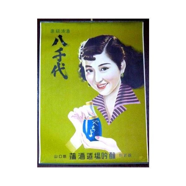 Bd-14純米酒(四段仕込) 720ml hagi-life 04