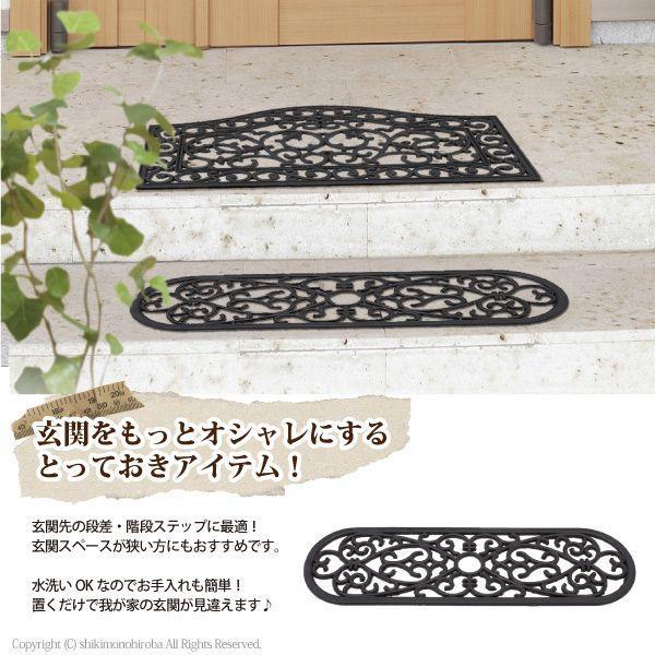 玄関マット 屋外用 ラバーマット CE-6713 約25×75×厚さ1cm 階段ステップタイプ 上がりかまち用おしゃれ hagihara6011 02