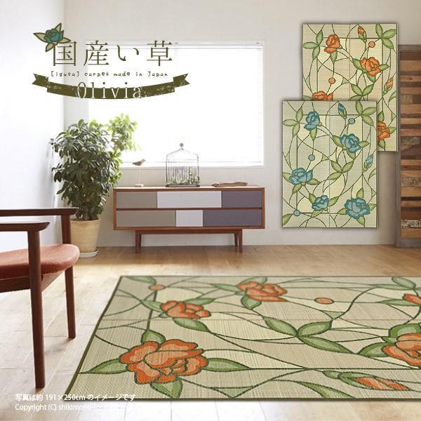 国産 い草ラグ オリヴィア 約191×191cm (約2畳半) カーペット ステンドグラス のような かわいい 花柄|hagihara6011
