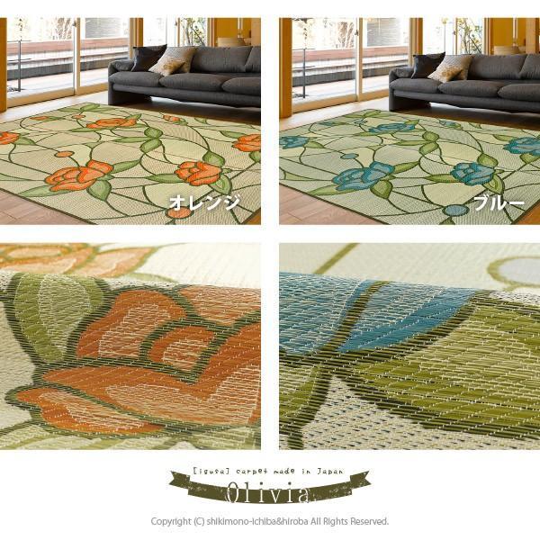 国産 い草ラグ オリヴィア 約191×191cm (約2畳半) カーペット ステンドグラス のような かわいい 花柄|hagihara6011|03