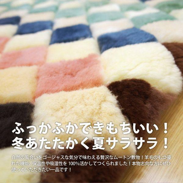 色はおまかせ かわいい アソート ムートンラグ モザイクひし形 1200 約190×190cm|hagihara6011|02