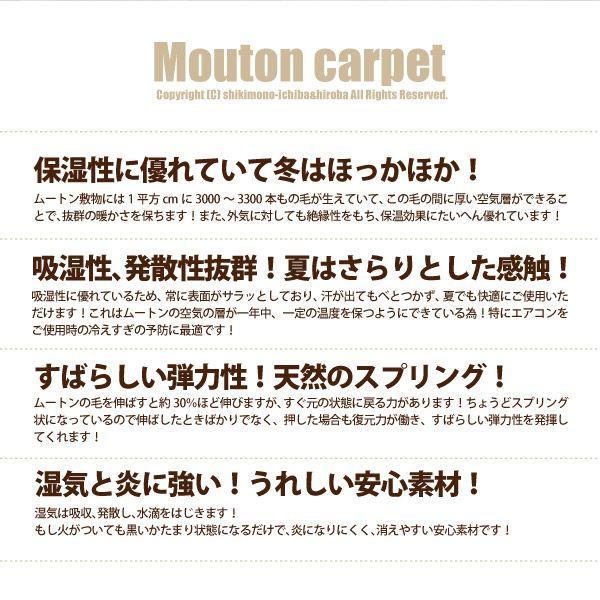 色はおまかせ かわいい アソート ムートンラグ モザイクひし形 1200 約190×190cm|hagihara6011|04