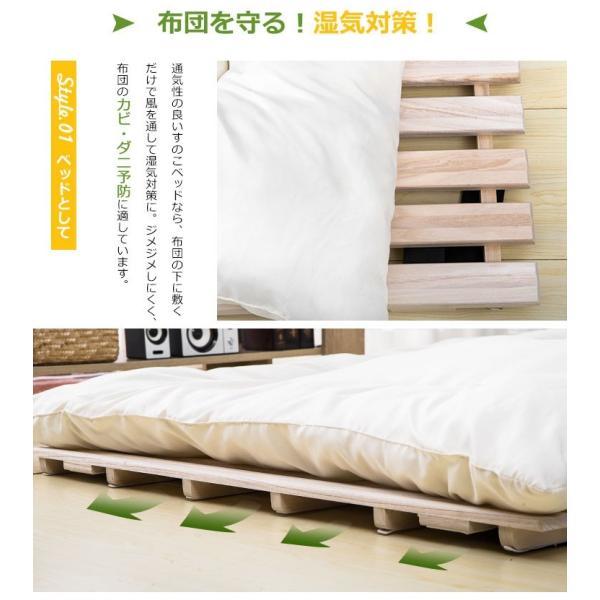 すのこベッド 2つ折り 天然桐 ダブル 激安!湿気解消!通気性抜群!|hahaprice|04