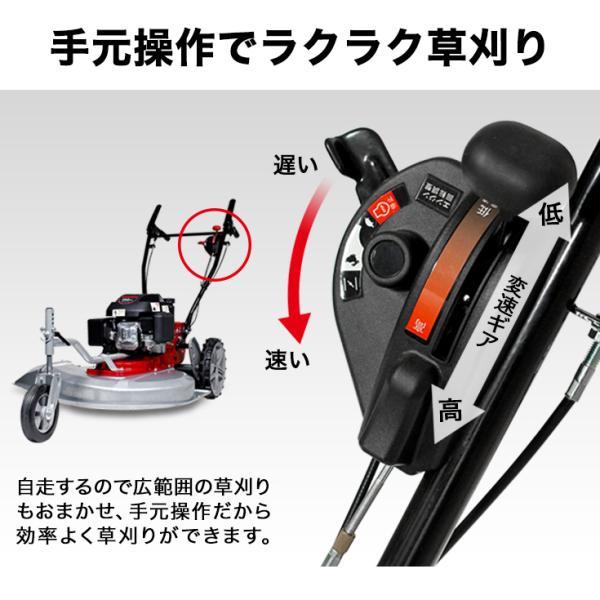草刈り機 自走式 HG-CK165B ロータリー (今なら下刈刃プレゼント!) 1年保証 刈払い機 4スト 6馬力 横排出 (西濃) haige 07