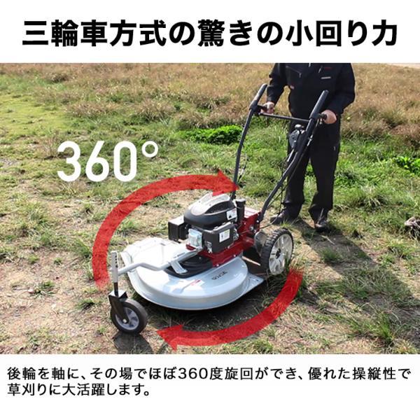 草刈り機 自走式 HG-CK165B ロータリー (今なら下刈刃プレゼント!) 1年保証 刈払い機 4スト 6馬力 横排出 (西濃) haige 08