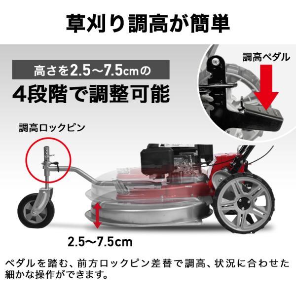 草刈り機 自走式 HG-CK165B ロータリー (今なら下刈刃プレゼント!) 1年保証 刈払い機 4スト 6馬力 横排出 (西濃) haige 09