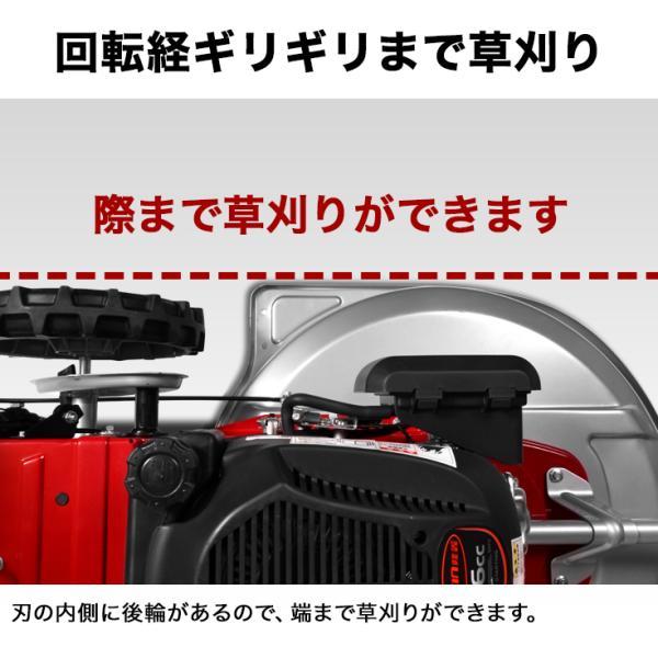 草刈り機 自走式 HG-CK165B ロータリー (今なら下刈刃プレゼント!) 1年保証 刈払い機 4スト 6馬力 横排出 (西濃) haige 10
