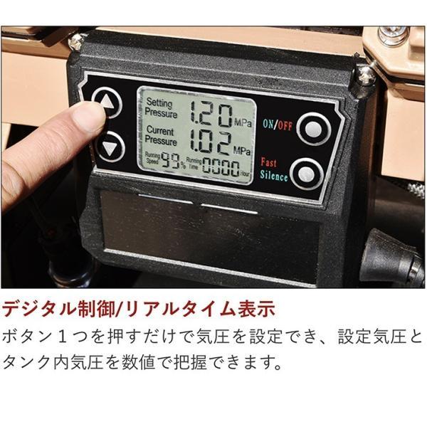 ストレスフリー エアコンプレッサー 小型 業務用 エアブラシ HG-DC991ver01 送料無料 36Lタンク オイルレス ブラシレス 100V 静音|haige|03