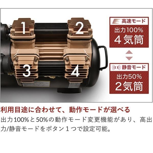 ストレスフリー エアコンプレッサー 小型 業務用 エアブラシ HG-DC991ver01 送料無料 36Lタンク オイルレス ブラシレス 100V 静音|haige|04