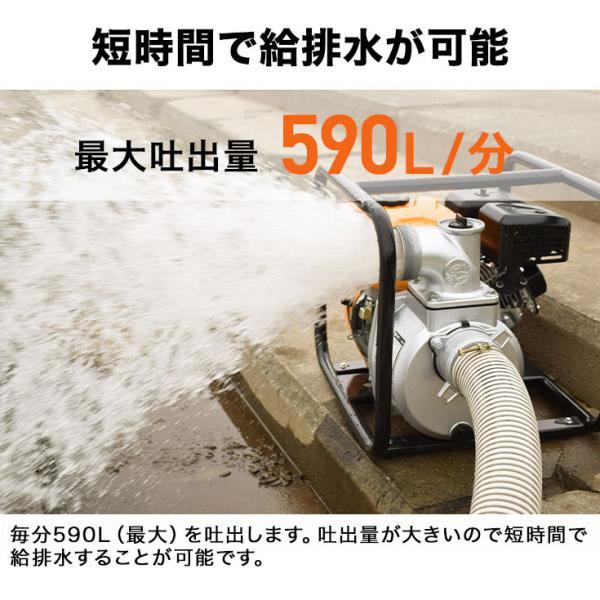 エンジン水ポンプ HG-DP50(1年保証)|haige|04