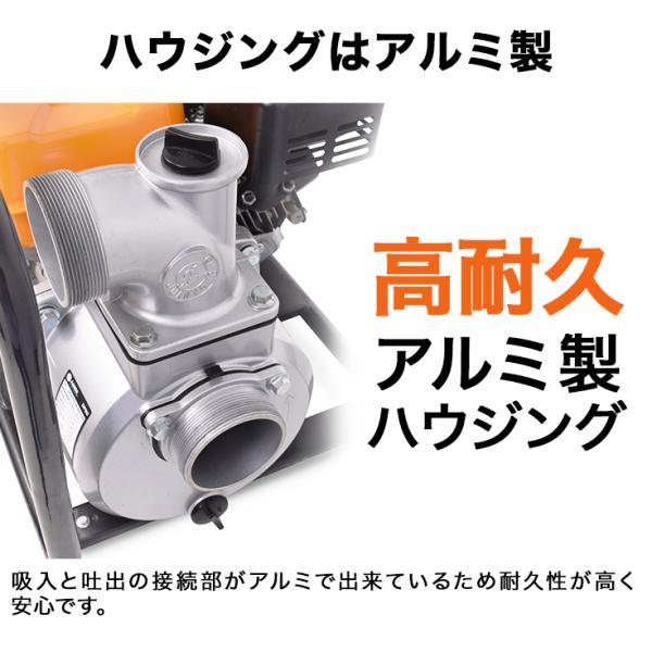 エンジン水ポンプ HG-DP50(1年保証)|haige|07