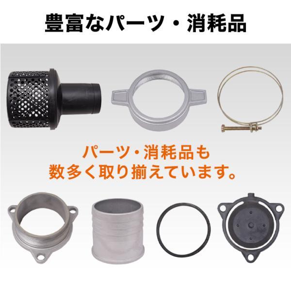 エンジン水ポンプ HG-DP50(1年保証)|haige|09