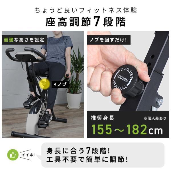フィットネスバイク スピンバイク ハイガー HG-QB-J917B 【宅配|送料無料|1年保証】 エアロバイク ダイエット|haige|11