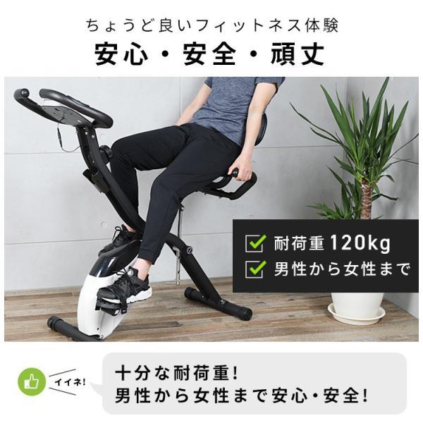 フィットネスバイク スピンバイク ハイガー HG-QB-J917B 【宅配|送料無料|1年保証】 エアロバイク ダイエット|haige|12