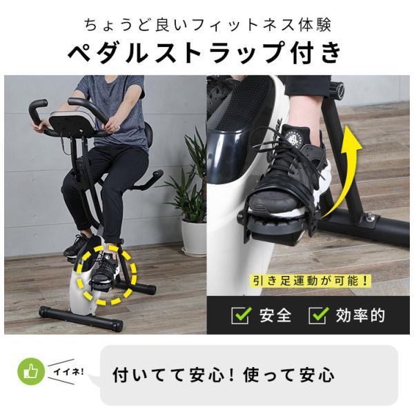 フィットネスバイク スピンバイク ハイガー HG-QB-J917B 【宅配|送料無料|1年保証】 エアロバイク ダイエット|haige|13