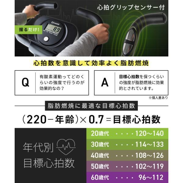 フィットネスバイク スピンバイク ハイガー HG-QB-J917B 【宅配|送料無料|1年保証】 エアロバイク ダイエット|haige|06