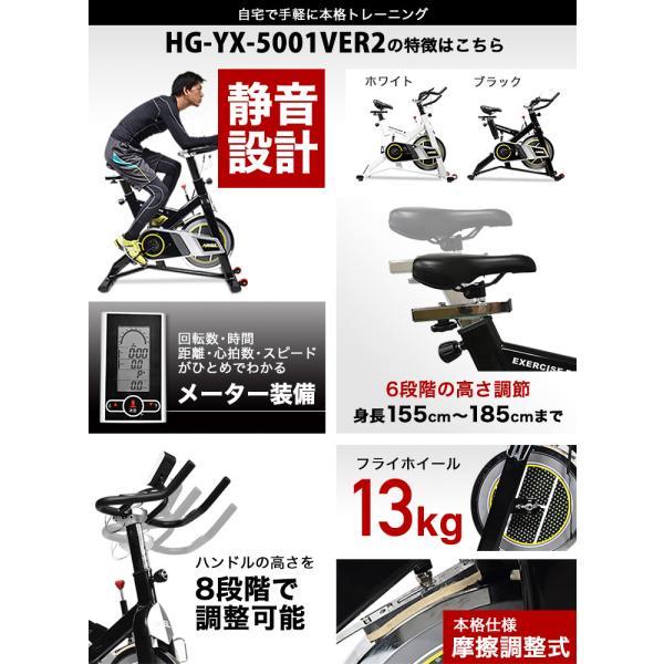 (予約:11月下旬入荷 予約注文でP5倍)ハイガースピンバイク カラー:黒 フィットネスバイク 家庭用 静音 HG-YX-5001VER2 (1年保証)(送料無料)|haige|03