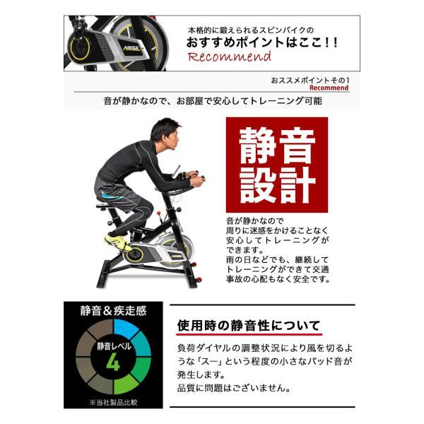 (予約:11月下旬入荷 予約注文でP5倍)ハイガースピンバイク カラー:黒 フィットネスバイク 家庭用 静音 HG-YX-5001VER2 (1年保証)(送料無料)|haige|04