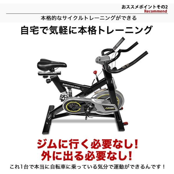 (予約:11月下旬入荷 予約注文でP5倍)ハイガースピンバイク カラー:黒 フィットネスバイク 家庭用 静音 HG-YX-5001VER2 (1年保証)(送料無料)|haige|05
