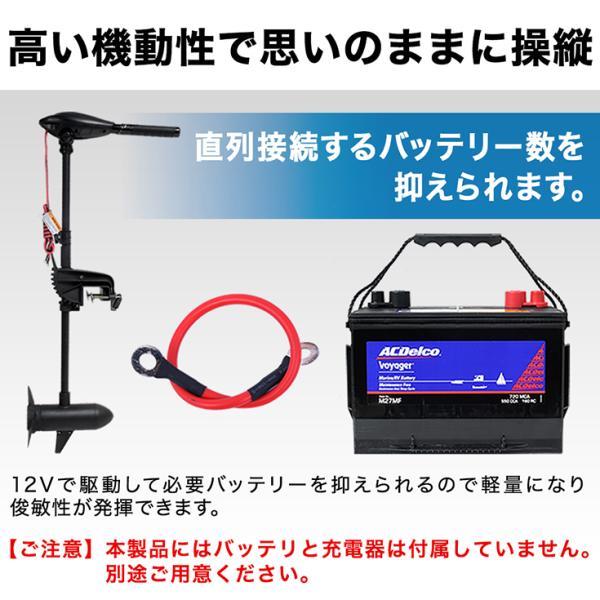 エレキモーター トローリングモーター 36インチ 55ポンド HS-50703-90 1年保証 父の日|haige|08