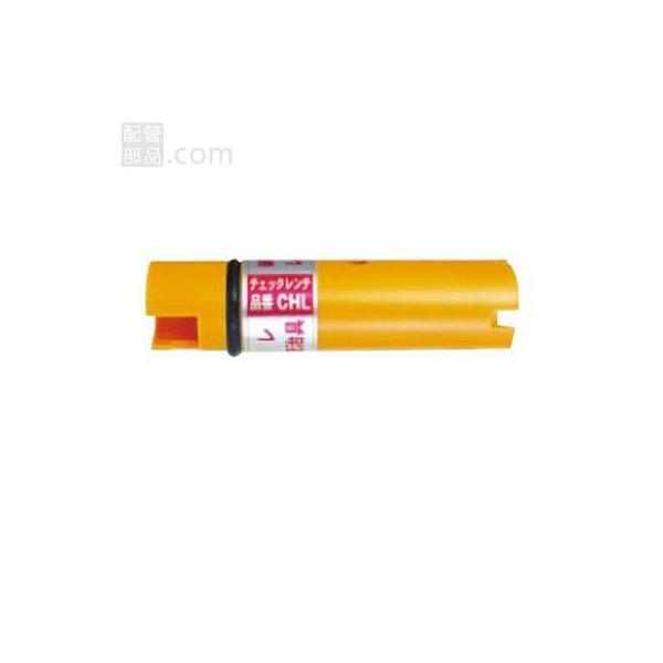 山本:モレ検査治具兼締付工具 <CHL> 型式:CHL