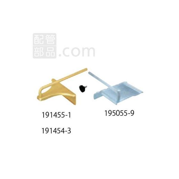 マキタ:移動定規 型式:191455-1