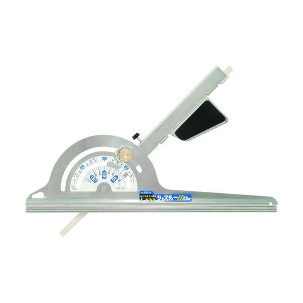 シンワ測定:シンワ 丸ノコガイド定規ジャスティ—2 78176 型式:78176