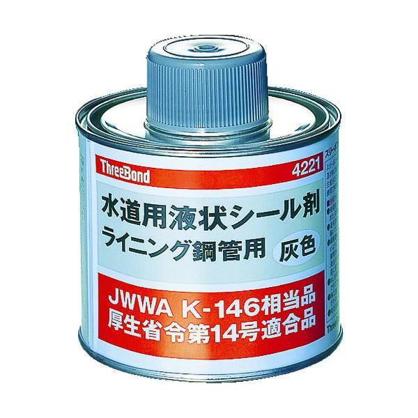 スリーボンド:スリーボンド 配管用シール剤 合成樹脂系 上水・給湯用 TB4221 500g 灰色 TB4221 型式:TB4221