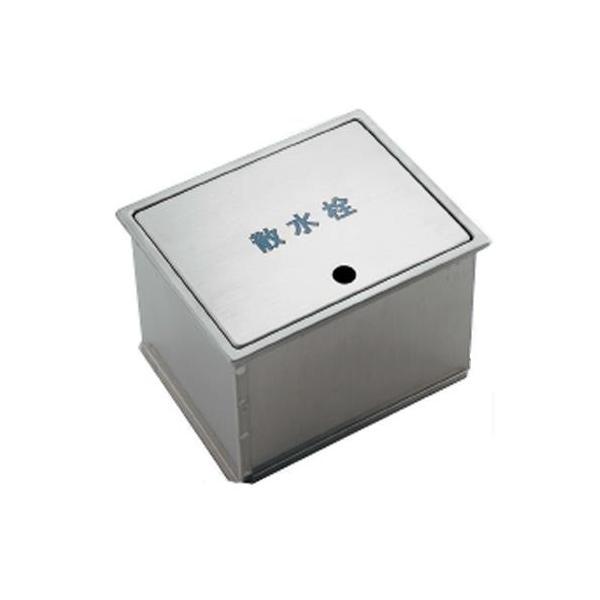 カクダイ:散水栓ボックス(フタ収納式) 型式:626-135