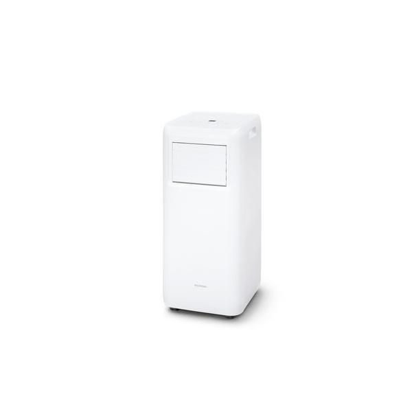アイリスオーヤマ:ポータブルクーラー冷専2.2kW ホワイト 型式:IPA-2221G-W