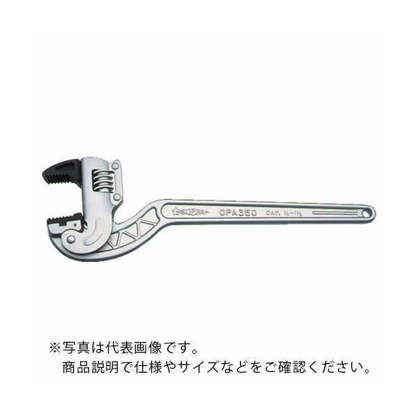 スーパー アルミ製コーナー用パイプレンチ パイトン スタンダード型 くわえられる管(外径):13~40 (CPA250) (株)スーパーツール